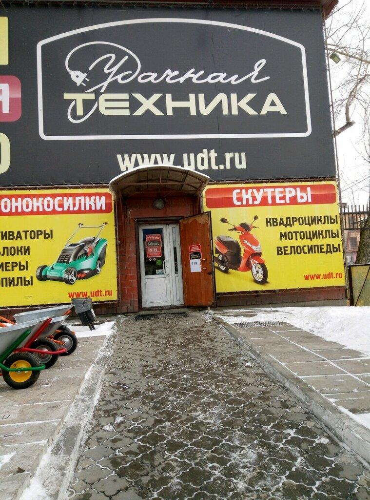садовый инвентарь и техника — Удачная техника — Челябинск, фото №2
