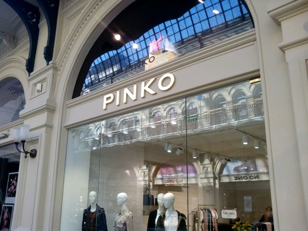 premium selection 729bc d7221 Clothing store Pinko, Russia, Moscow, Red Square, 3 — Yandex ...