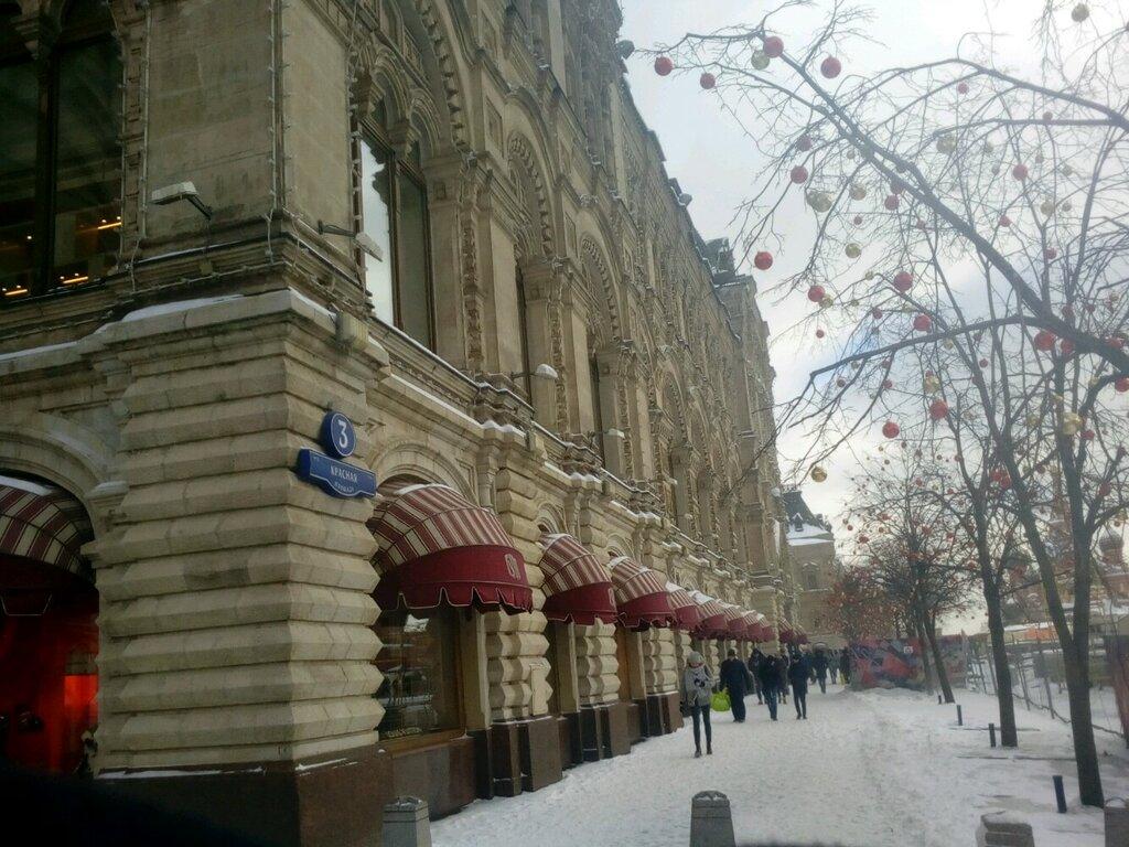 торговый центр — ГУМ — Москва, фото №7
