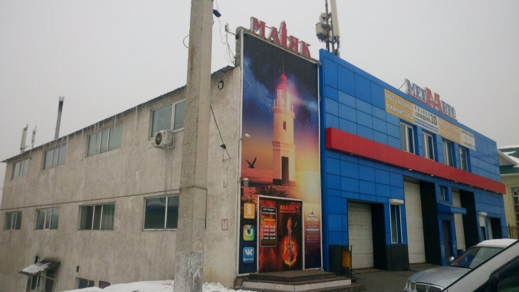 Артем ночные клубы ночные клубы города хабаровска