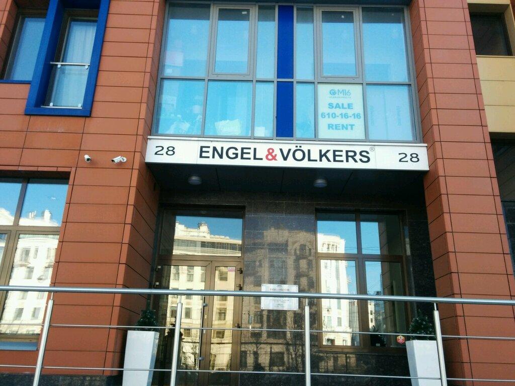 агентство недвижимости — Engel & Volkers — Санкт-Петербург, фото №2