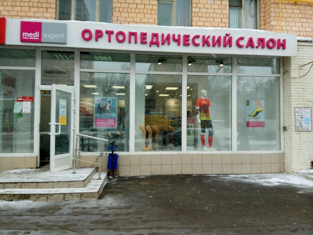 413f620e2 Ортопедический салон medi - ортопедический салон, метро Первомайская ...