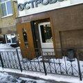 Морат, Согласование перепланировки квартиры в Зеленодольске