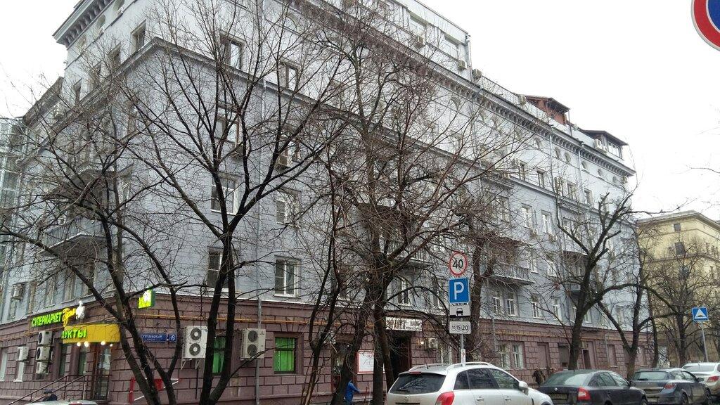 фитопродукция, бады — Nature's Sunshine Products — Москва, фото №7