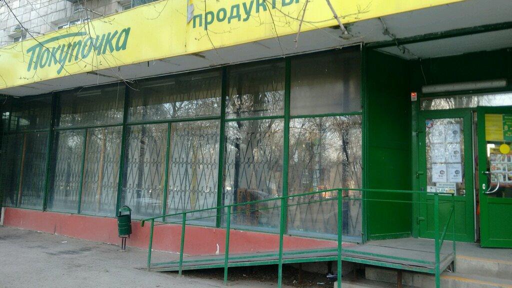 супермаркет — Покупочка — Волгоград, фото №3