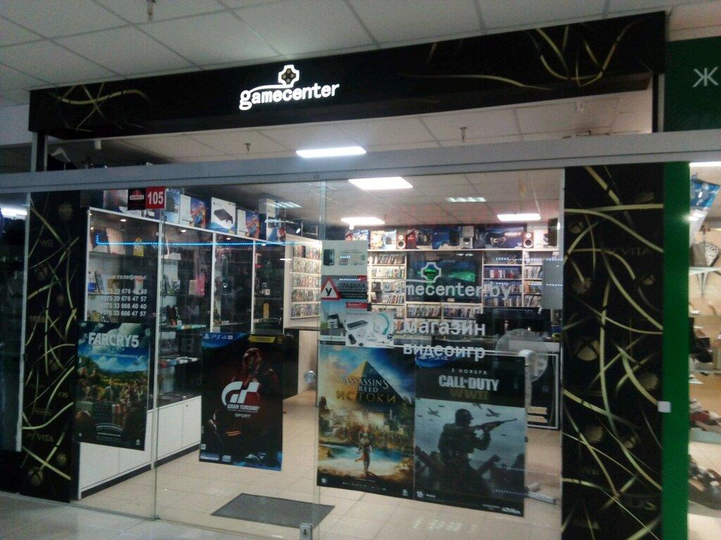 игровые приставки — Gamecenter — Минск, фото №2