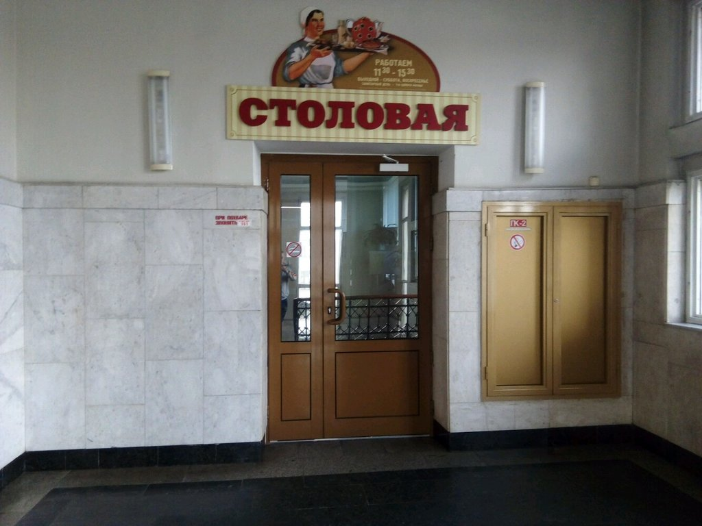 столовая — Столовая — Минск, фото №2