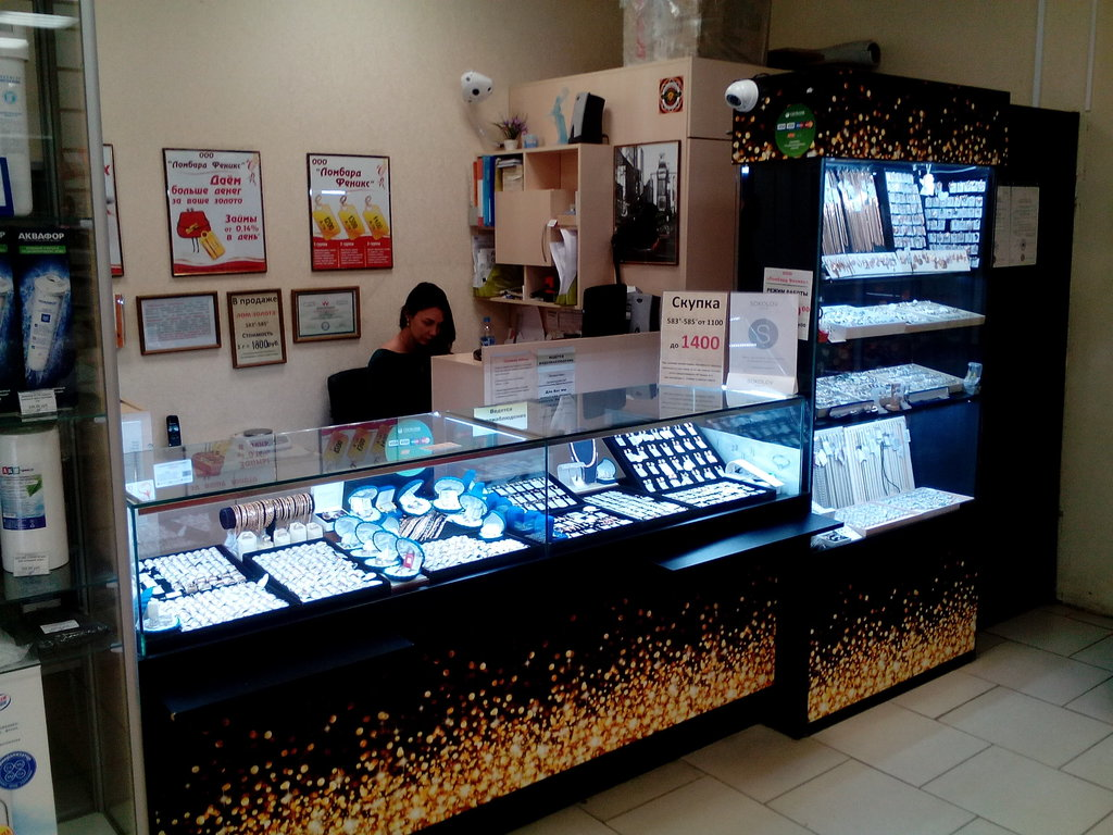 золота цена ломбарде продажа за грамм в