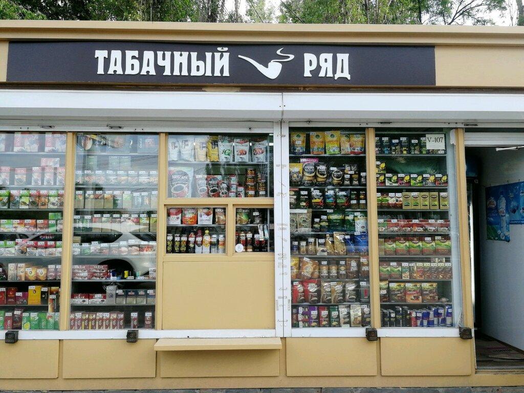Магазин Сигарет Рядом Со Мной