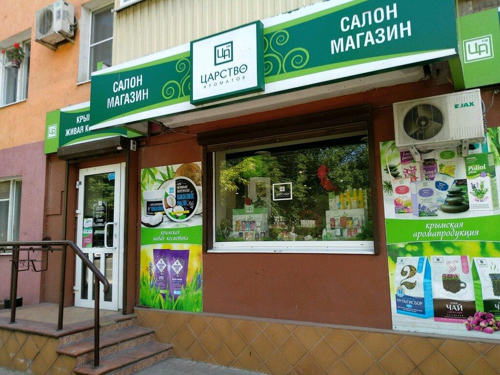 Купить крымскую косметику в ростове на дону крымская косметика купить оптом
