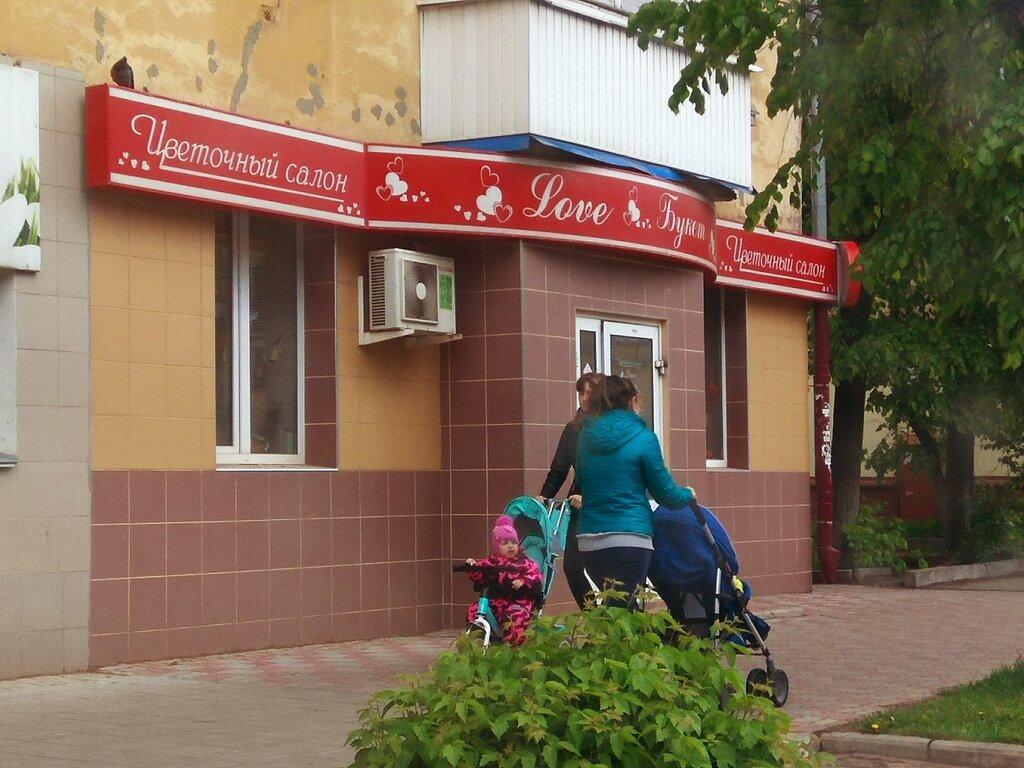 Магазин цветов круглосуточно киров