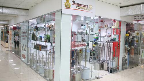 Магазин самогоноварения юао самогонный аппарат беларусь купить в спб