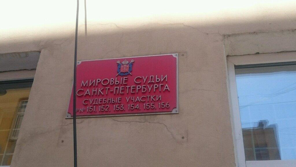 Мировой суд дивеевского района