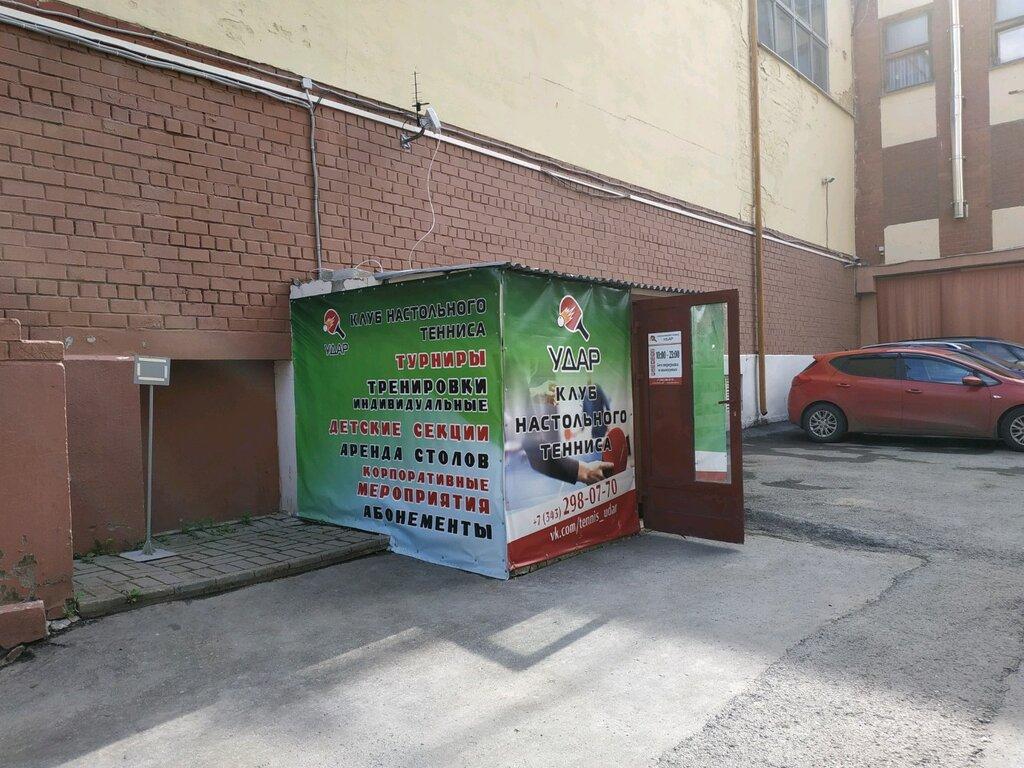 Сакко и ванцетти ночной клуб стриптиз клуб на кузнецком