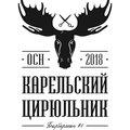 Карельский Цирюльник, Услуги в сфере красоты в Петрозаводском городском округе
