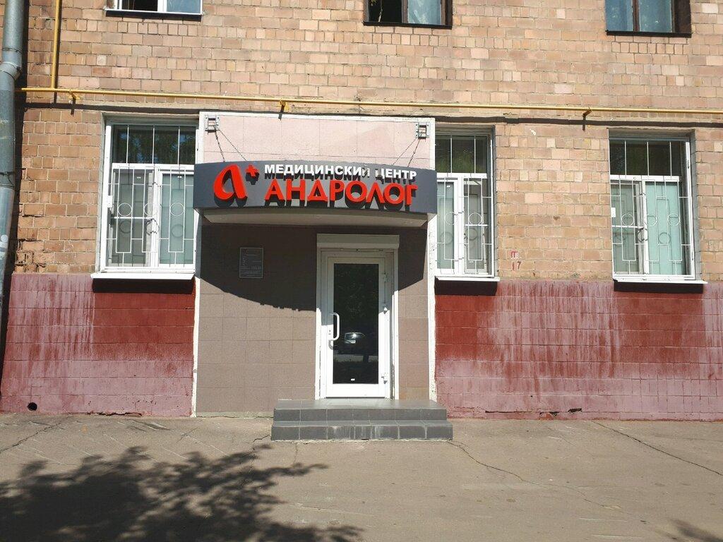 гинекологическая клиника — Фэмилайн — Москва, фото №10
