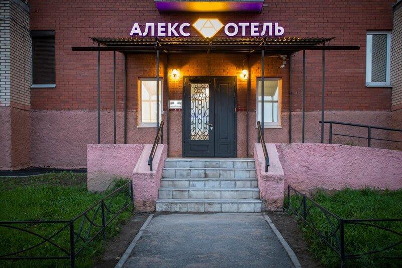 Алекс Отель на Косыгина