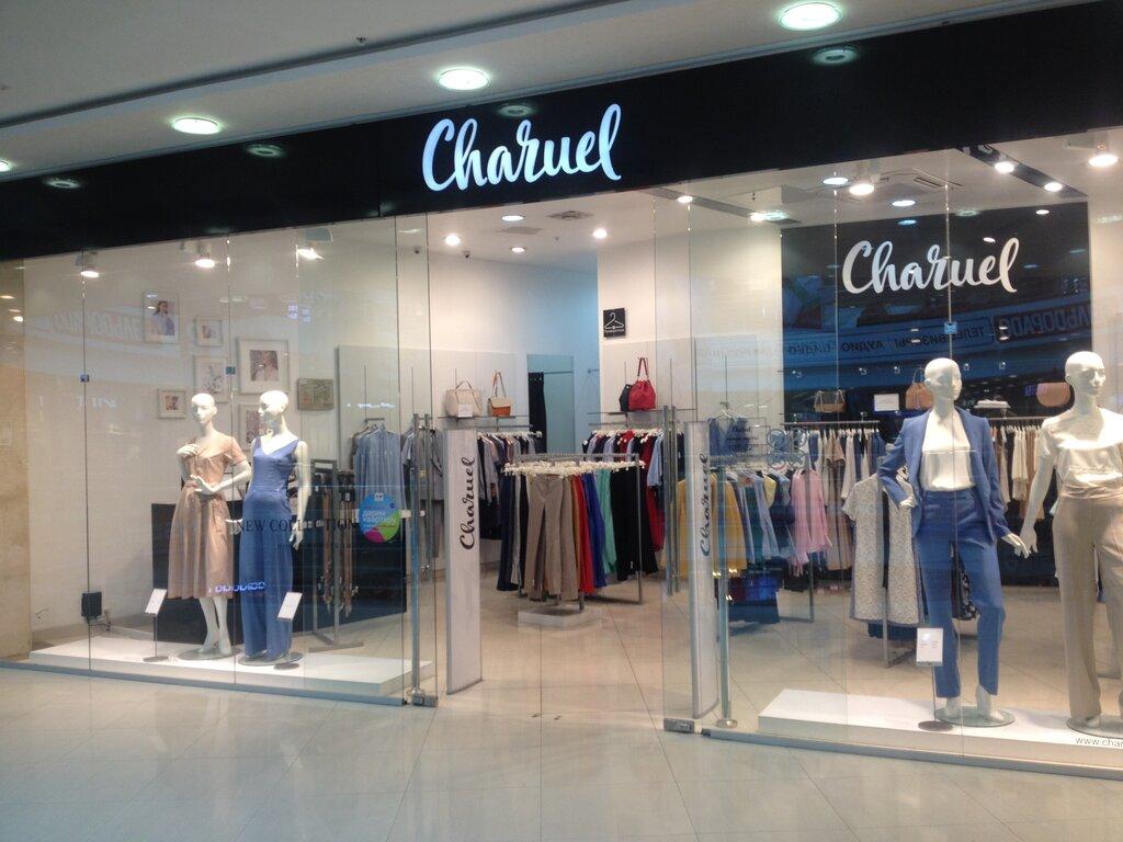 Магазин Одежды Charuel