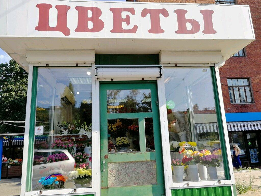 Цветочный магазин в воронеже на карте, одуванчиков фото