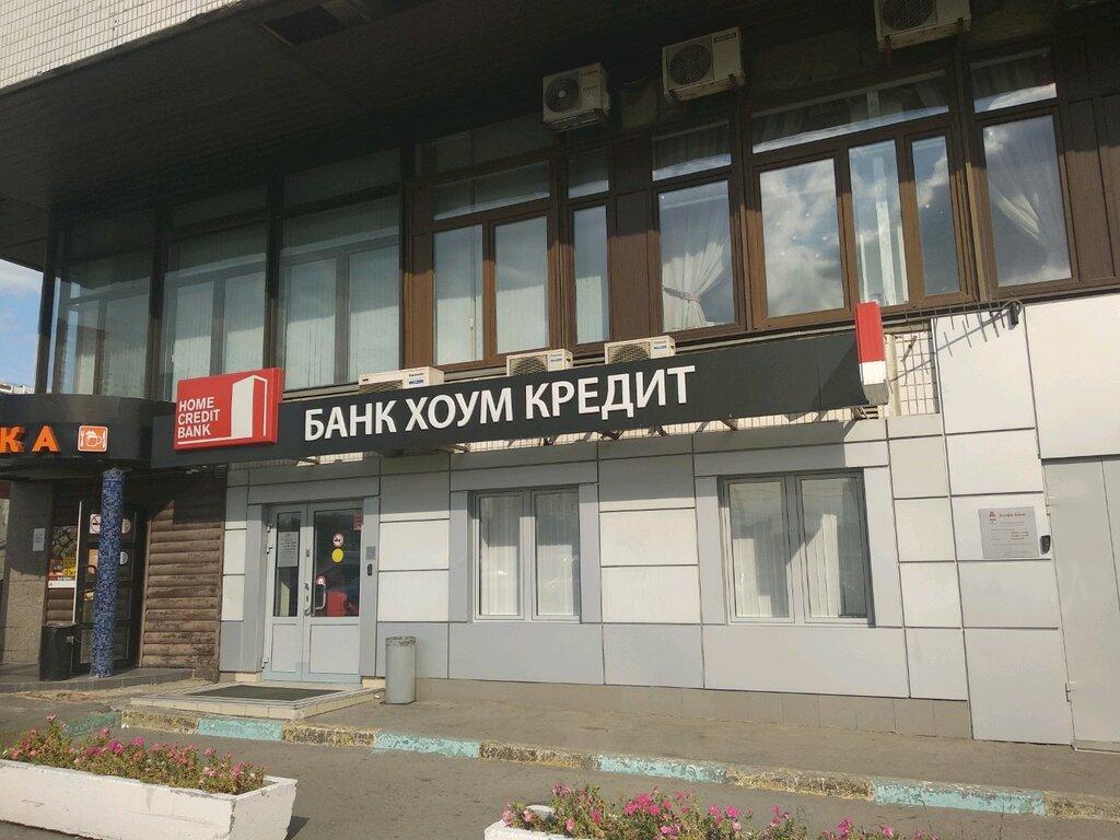 Займ под залог земельного участка в московской области