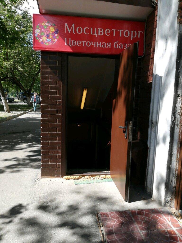 Адреса магазинов мосцветторг в москве, цветы