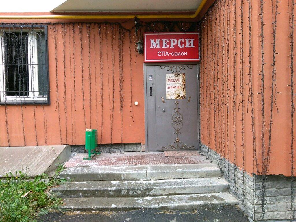 erotic massage — Mersi — Yekaterinburg, фото №3