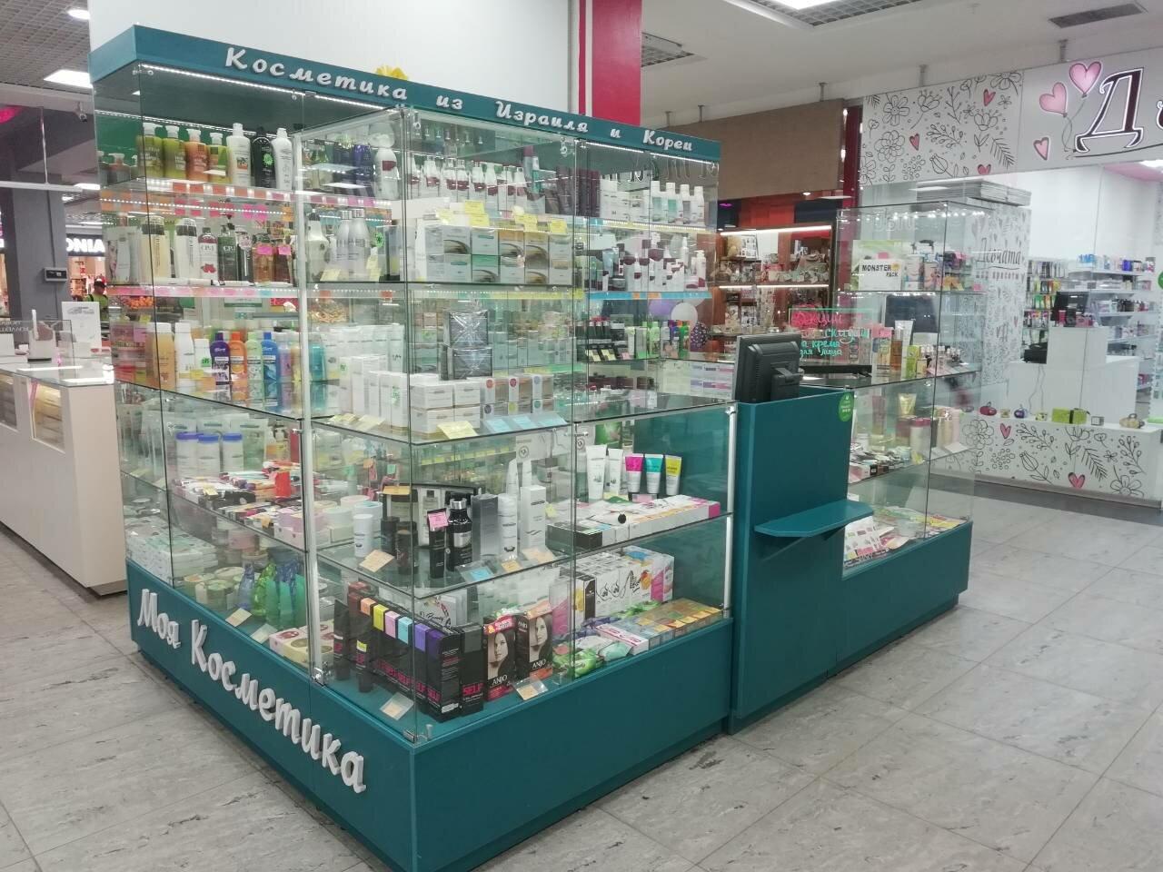 Косметика в иркутске где купить купить хорошую косметику для макияжа