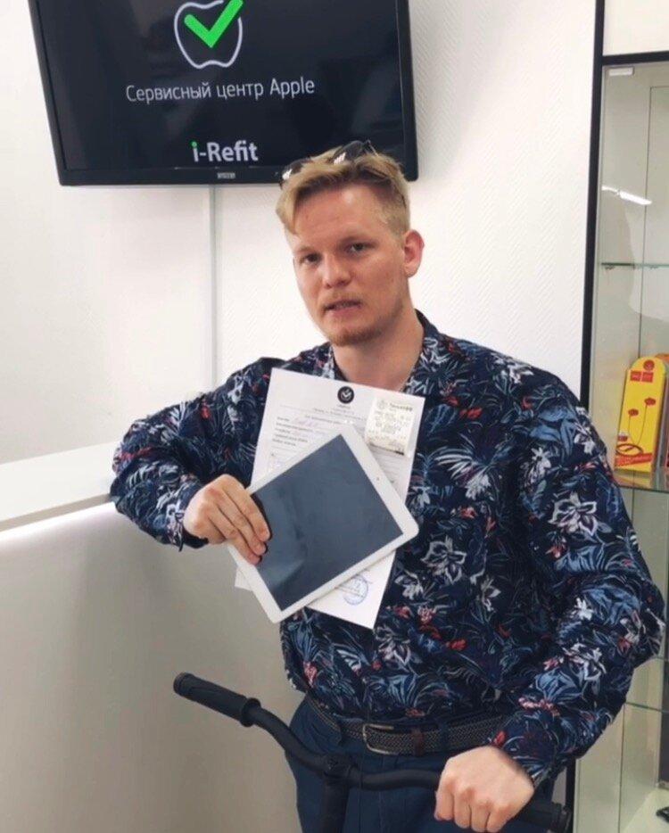 ремонт телефонов — I-Refit.ru - Сервисный центр Apple — Москва, фото №10