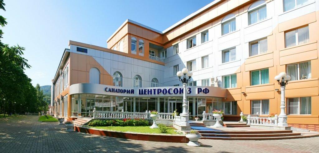 санаторий — Санаторий Центросоюза РФ — Белокуриха, фото №2