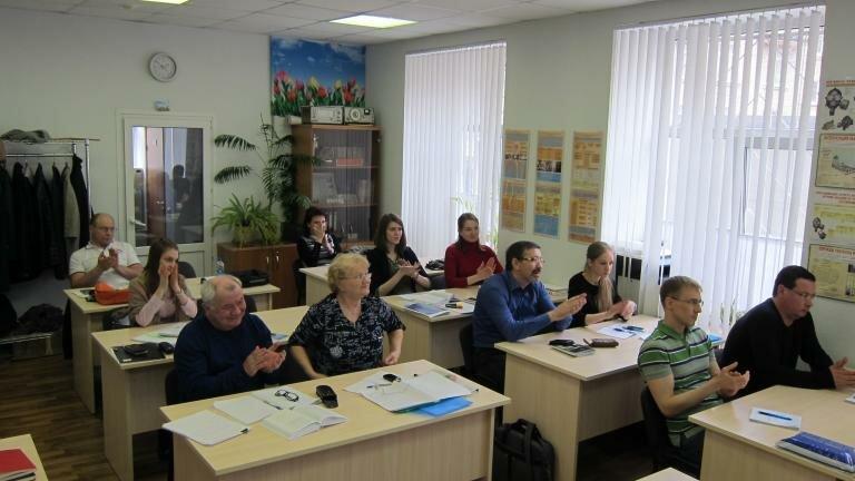 безопасность труда — Образовательный центр охраны труда — Санкт‑Петербург, фото №1