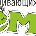 Сёма, Занятия с логопедом в Крымском районе
