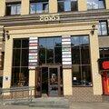 СКБ Контур, Услуги программирования в Городском округе Южно-Сахалинск