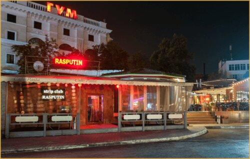 В севастополе стриптиз бар фитнес клубы москвы с бассейном бутово