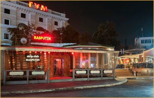 стриптиз клуб севастополя