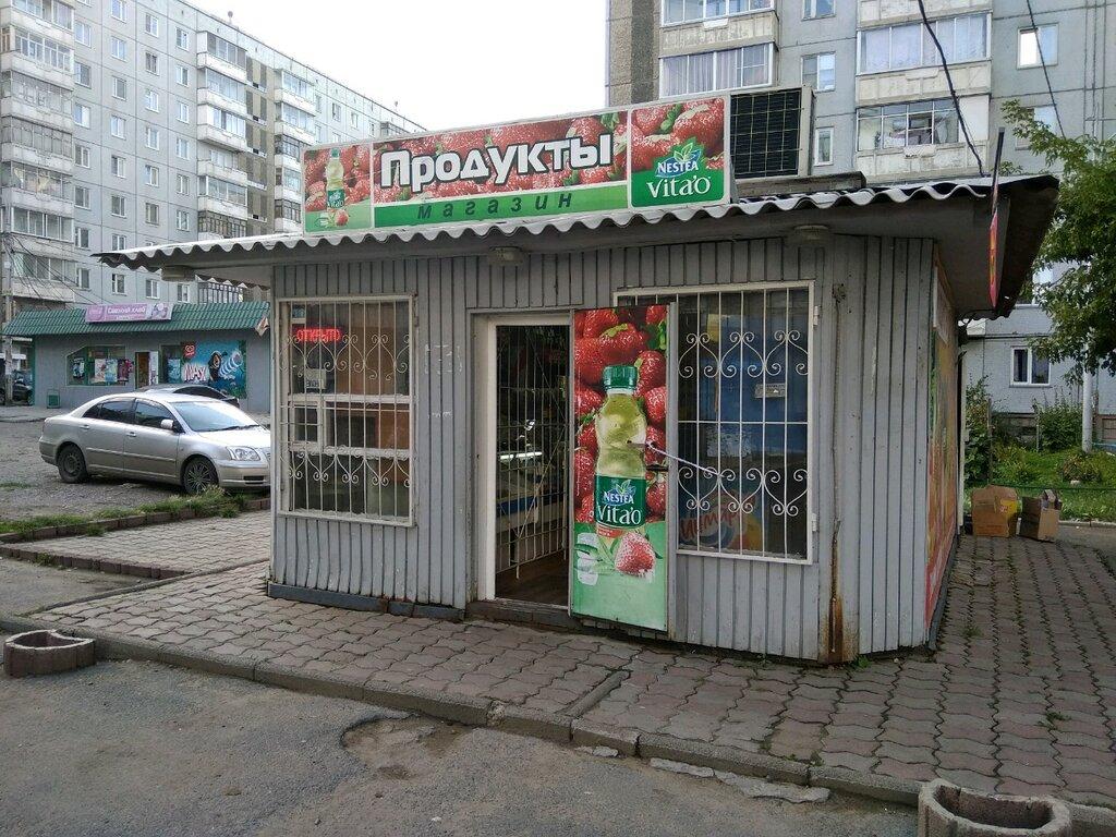 Красноярск Магазины Ленинском Районе