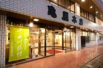 Hotel Kameya Honten