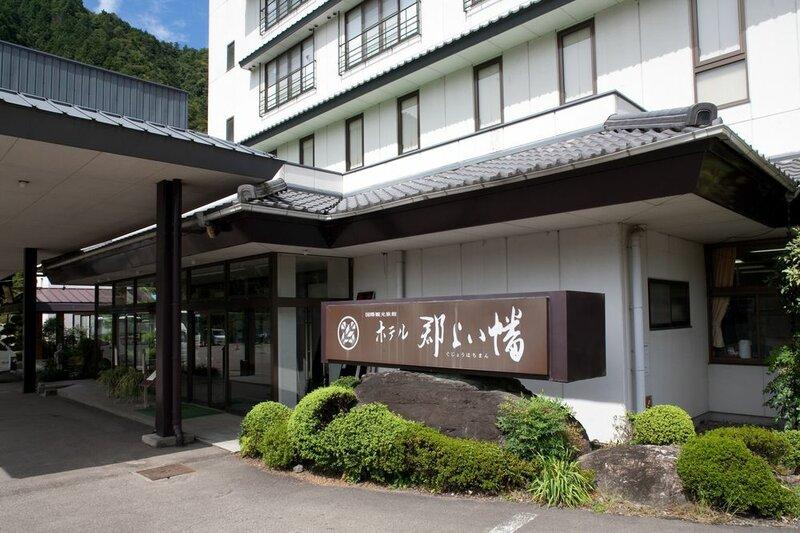 Hotel Gujo Hachiman