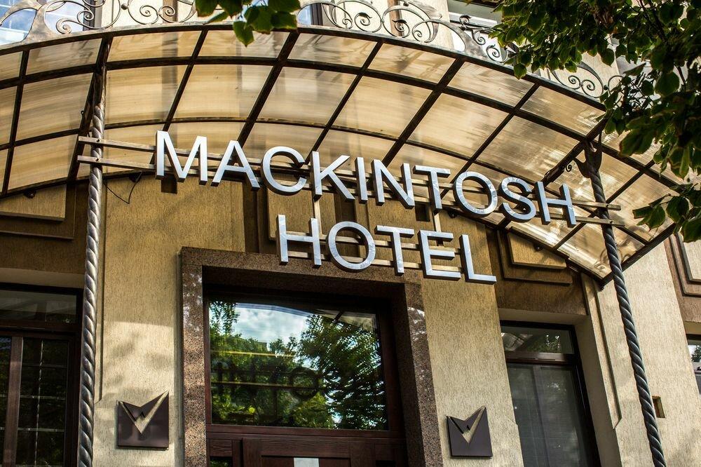 готель — Mackintosh Hotel — Київ, фото №1