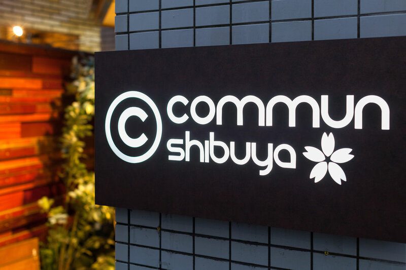 Commun Shibuya - Caters To Men