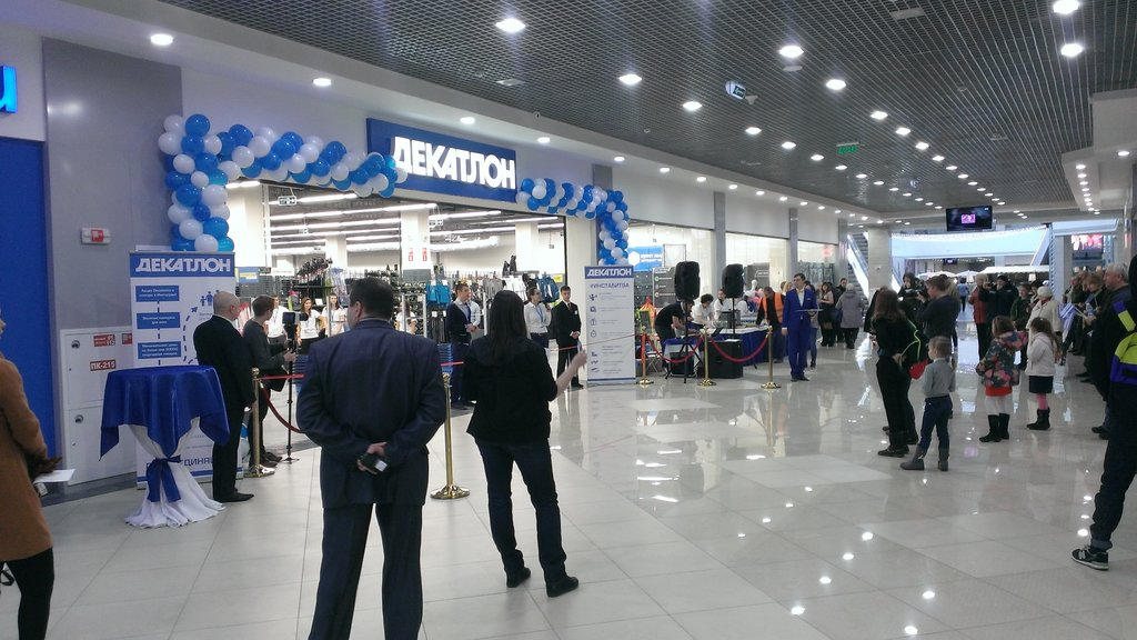 брянск аэропарк магазины одежды и обуви нужен кредит 600000
