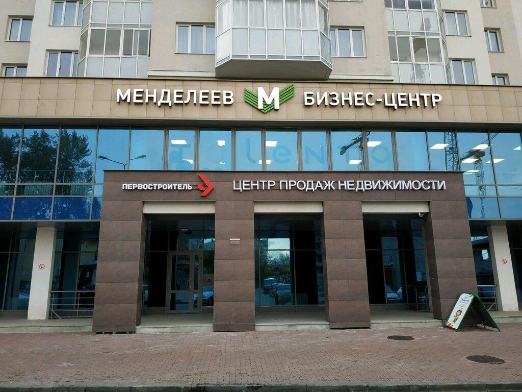 юридические консультации в екатеринбурге кировский район