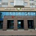 Феникс групп, Разное в Кировском районе