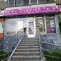 Божена, Услуги парикмахера в Чкаловском районе