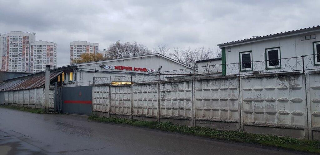 автосервис, автотехцентр — Корея клуб — Москва, фото №3