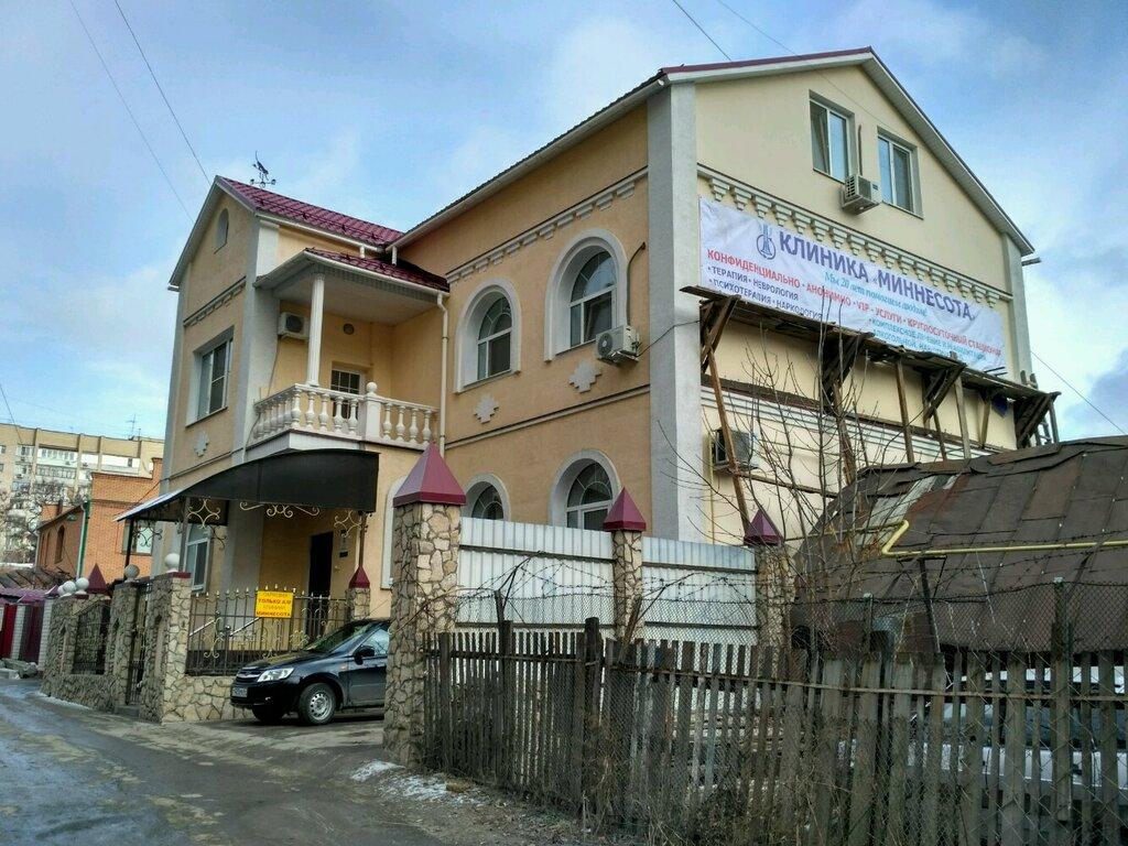 Наркологическая клиника саратов соколовая гора лечения пивного алкоголизма