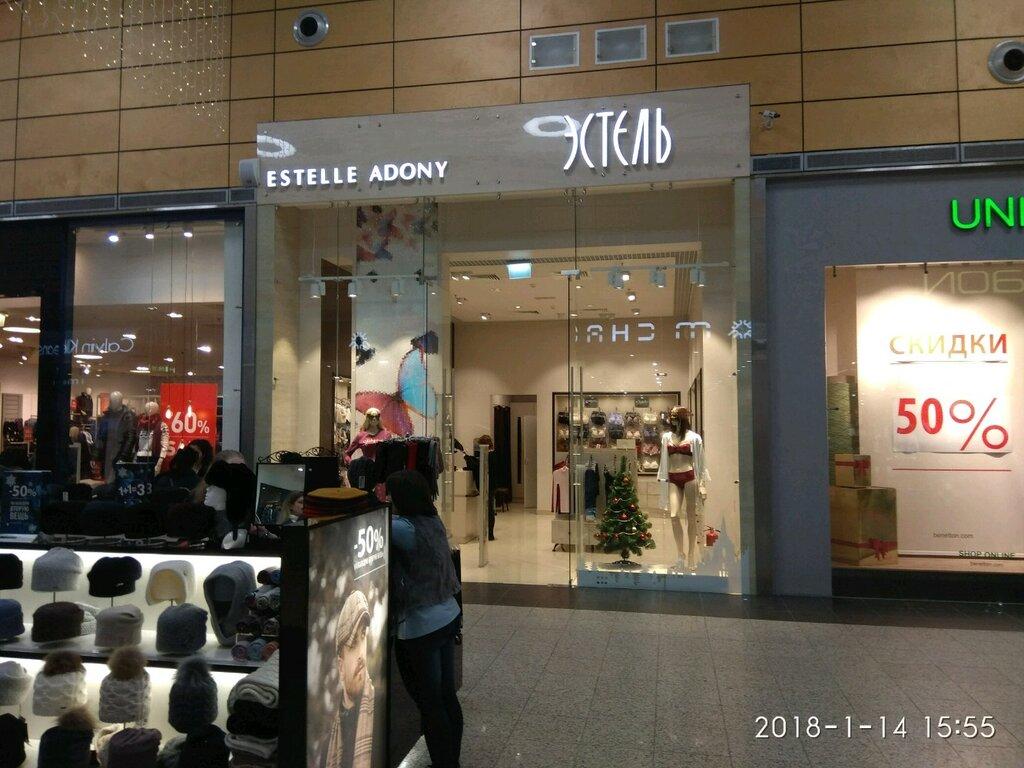 Магазин женского белья эстель адони вакуумный массажер во владивостоке