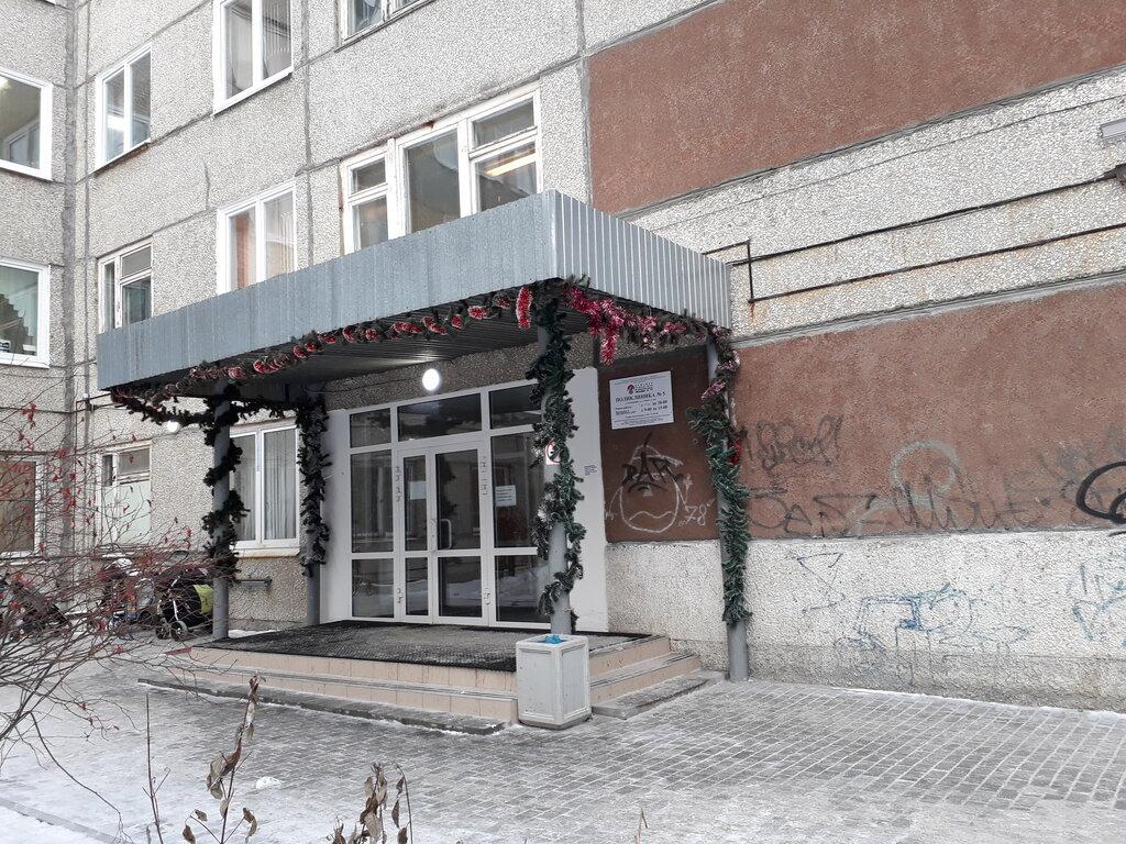 детская поликлиника — Детская городская клиническая больница № 11, поликлиника № 5 — Екатеринбург, фото №2