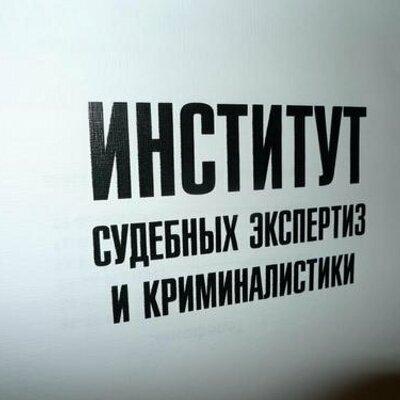 строительная экспертиза и технадзор — Институт судебных экспертиз и криминалистики — Краснодар, фото №1