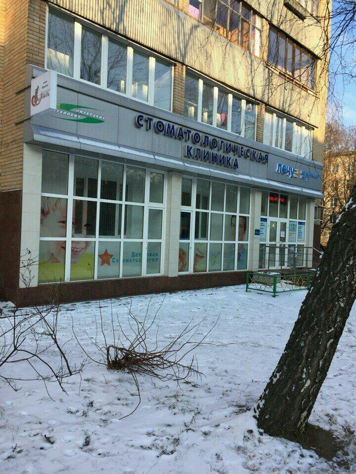 стоматологическая клиника — Интердент — Москва, фото №6