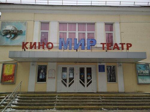 """Сегодня в Курске откроют кинотеатр """"Мир"""" и памятник Дёжкину"""